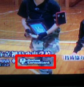 4月1日に放送された日本テレビ「美女12人生存競争」という番組で、Smart動態管理が利用されました