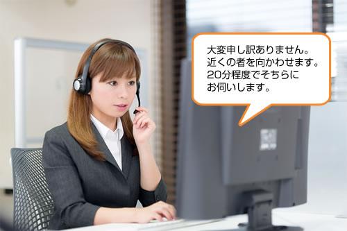 電話対応する事務員 Smart動態管理の管理画面を見ながら、スムーズ対応